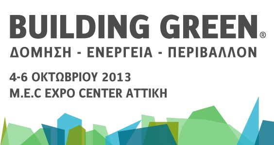 building-green-expo-2013